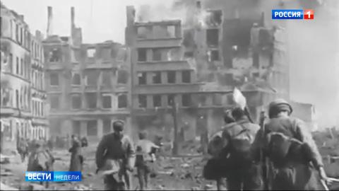 75 лет со дня взятия Кенигсберга: яркая победа Красной Армии