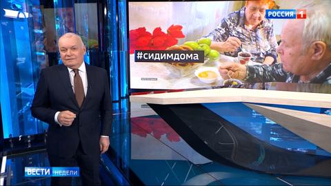 Дмитрий Киселёв дал советы по самоизоляции