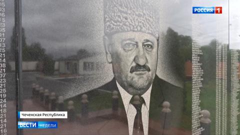 Чечня почтила память жертв депортации и Ахмата-Хаджи Кадырова
