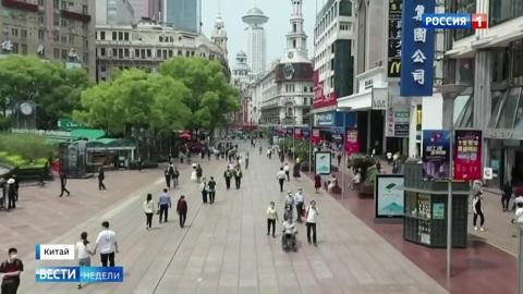 Китай не допускает второй волны. США продолжают