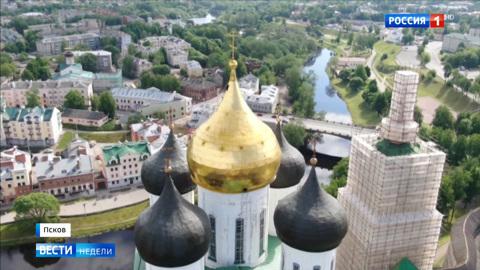 День рождения Церкви: как на Псковщине отметили Троицу