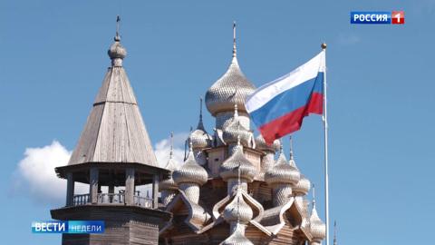 Не так, как обычно: Россия отметила один из главных праздников