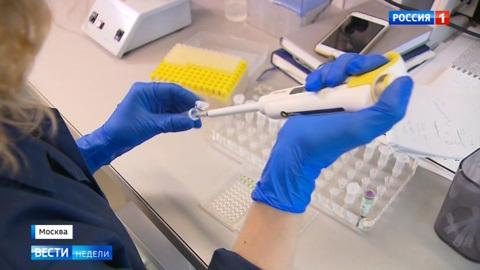 Изучение генов поможет в поимке преступников и лечении пациентов