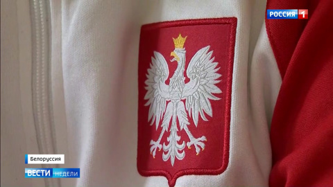 Самый польский край Белоруссии