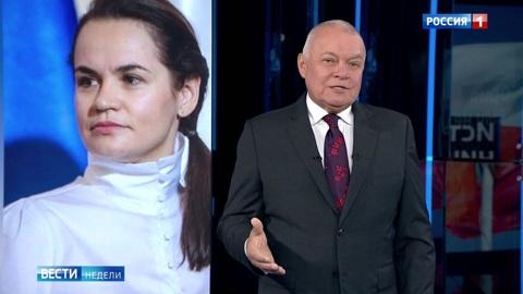 Киселёв: поляки тужатся, но Тихановская на Мнишек не тянет