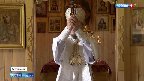 Белоруссия: перекресток религий