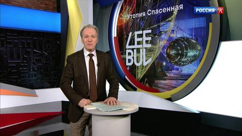 Новости культуры с Владиславом Флярковским. Эфир от 15.11.2020 (19:30)
