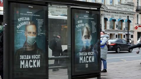 Коронавирус в России: маски снимем, когда привьемся