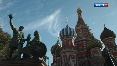 Пешком... Москва. Исторический музей