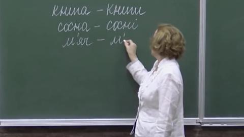 Типичная Украина. Мова для размовы, кто основал Украинскую академию наук, личный гороскоп по Интернету