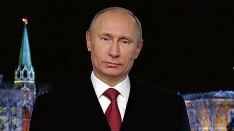 Новогоднее обращение президента Российской Федерации В.В. Путина. Эфир от 31.12.2019