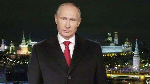 Новогоднее обращение президента Российской Федерации В.В. Путина. Эфир от 01.01.2015