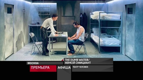 Афиша. 21 января 2021 года