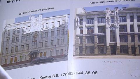 Вести-Москва. Жители собирают подписи против реставрации одного из зданий на Большой Бронной