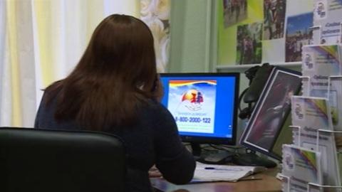 Вести-Курск. В Курской области дети звонят на телефон доверия с проблемами в семье и страхами из-за COVID-19