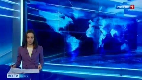 Вести-Курск. Охота по новым правилам: В Курской области начали регулировать численность диких кабанов