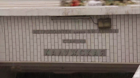 Вести-Москва. Участок оранжевой ветки метро закроют на 2 недели