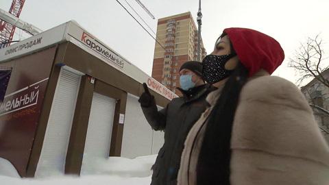 Вести-Москва. Обманутые надежды вместо жилья: дольщики в Люберцах требуют проверок