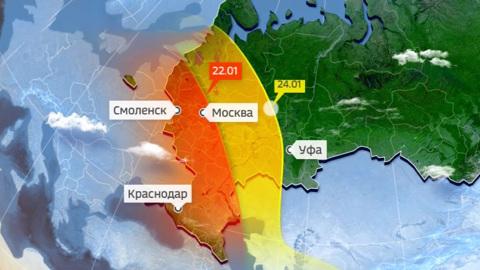 Погода 24. В центральную Россию возвращаются оттепели