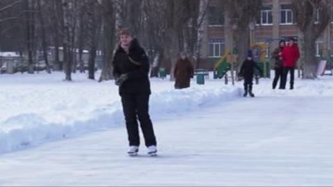 Вести-Курск. В Курске в микрорайоне Волокно открылся бесплатный каток