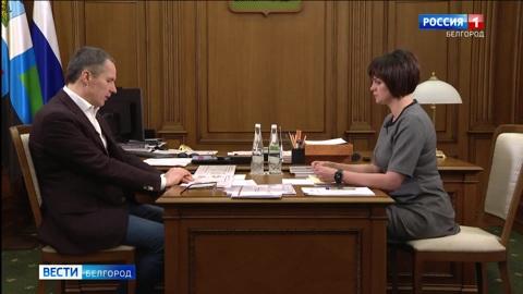 Вячеслав Гладков отметил недостаточную загруженность бассейнов в Белгородской области