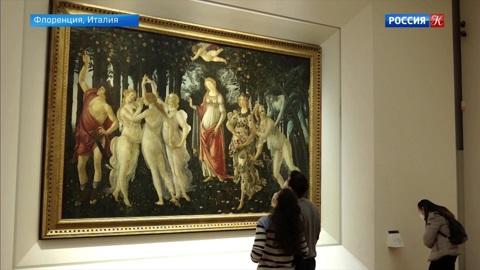 Галерея Уффици открылась после карантина