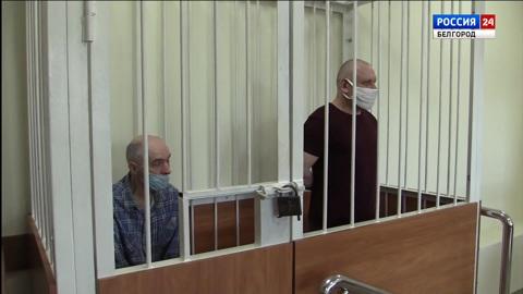 Программа «Преступление и наказание» от 22 января 2021 года