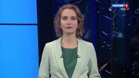 Вести - Липецк 21:00 эфир от 22.01.2021