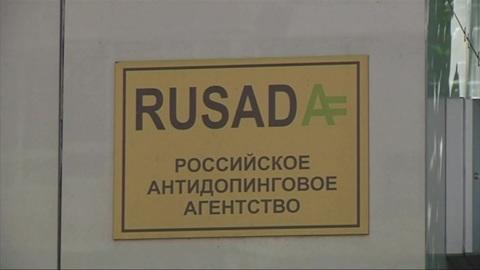 """Новости на """"России 24"""". РУСАДА не будет оспаривать решение спортивного арбитража"""