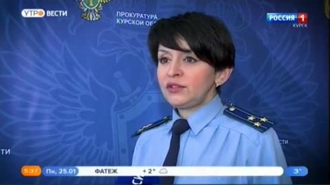 Вести-Курск. В Курской области нарушались права ветеранов войны