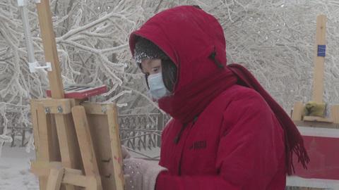 Вести. В Якутии почти минус 60: в такую погоду на ежегодный фестиваль вышли художники