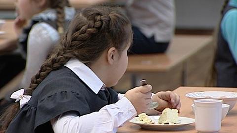 """""""Вести-Калуга"""". Губернатор порекомендовал депутатам попробовать школьные обеды"""