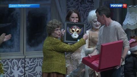 В Петербурге народной артистке России Татьяне Пилецкой вручили «Золотую маску»