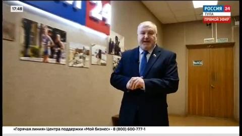 Россия 24 Тула. Россия 24 Тула. Эфир от 25.01.2021