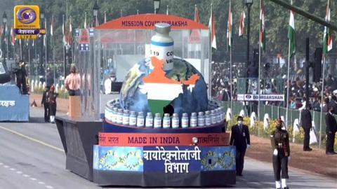 """Новости на """"России 24"""". Индия отмечает один из главных национальных праздников – День республики"""