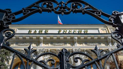 В Центробанке отметили замедление годовой инфляции в России в апреле до 5,53%