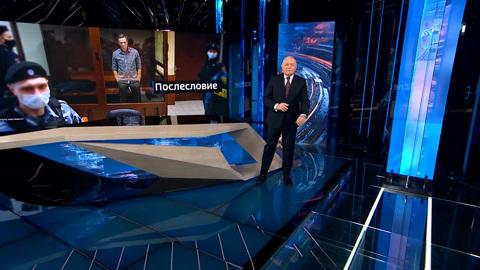 Говоря о Навальном, Киселёв рассказал о своем опыте с евросудом