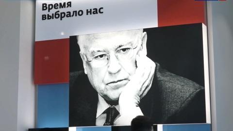 В день рождения Виктора Черномырдина на его малой родине открылся музей политика