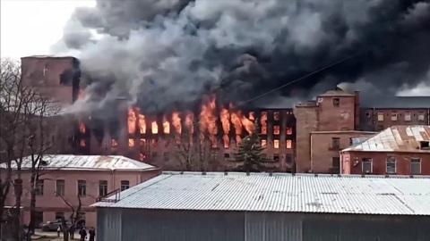 В Санкт-Петербурге горит здание Невской мануфактуры