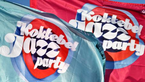 Снова – море и джаз! Названы участники фестиваля Koktebel Jazz Party