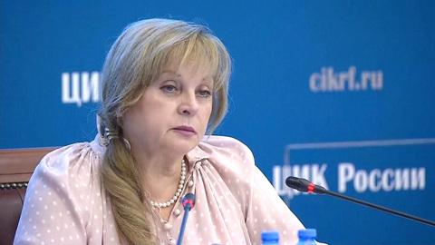 """Памфилова пригласила представителей """"Голоса"""" рассказать о нарушениях"""