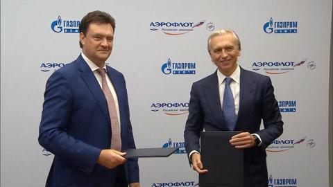 """""""Газпром нефть"""" и """"Аэрофлот"""" договорились о производстве """"зеленого"""" топлива"""