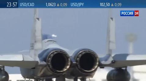 Спор за острова: Китай отправил истребители в свою зону ПВО