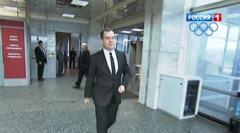 Разговор с Дмитрием Медведевым. История разговоров с Дмитрием Медведевым