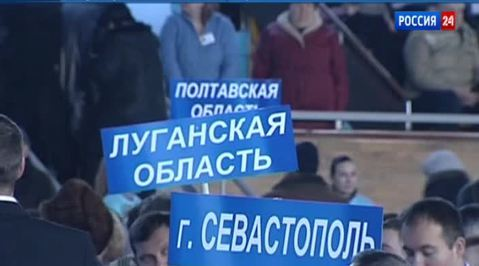 Харьков и Донецк не хотят кормить Майдан
