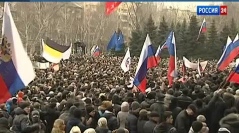 Донецк верит только России