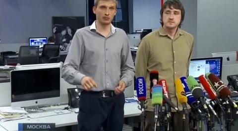 Перед похищением за журналистами LifeNews следили