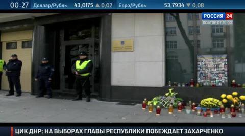 В Европе почтили память жертв трагедии в Одессе