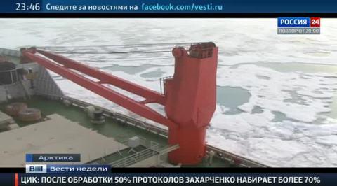 Россия расширит границы
