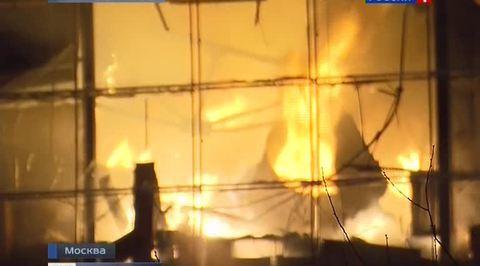 Сгоревшие материалы ИНИОНа можно было оцифровать за два рубля
